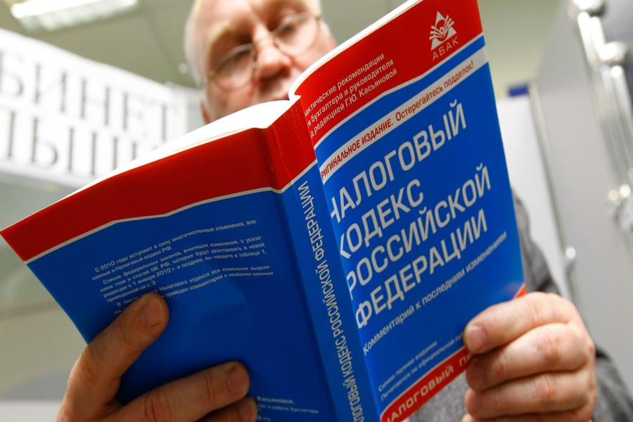 Налоговая грамотность - школьникам
